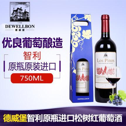 松树红葡萄酒 智利原瓶进口 赤霞珠干红葡萄酒红酒