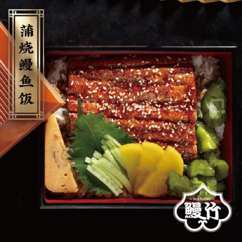 原条日式蒲烧烤鳗250g*1袋 加热即食活鳗现烤鳗鱼即食 顺德特产