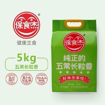 金星保食杰 正宗五常长粒香5kg 寒地黑土种植 一年一季稻(包邮)